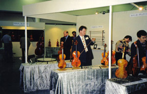 photo of violin exposition